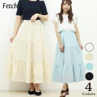 Fetch(フェッチ)のスカート/ロングスカート・マキシスカート