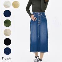 Fetch(フェッチ)のスカート/その他スカート