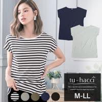 tu-hacci (ツーハッチ)のトップス/Tシャツ