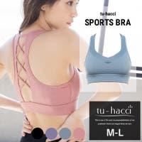 tu-hacci (ツーハッチ)のスポーツウェア・フィットネスウェア/スポーツ・フィットネス用ブラジャー