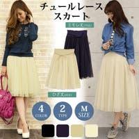 u2me2 (ユーツーミーツー)のスカート/ひざ丈スカート