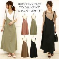 u2me2 (ユーツーミーツー)のスカート/フレアスカート