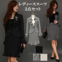 u2me2 (ユーツーミーツー)のスーツ/セットアップ