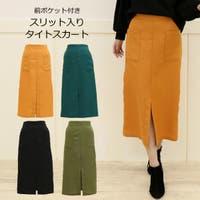 u2me2 (ユーツーミーツー)のスカート/タイトスカート