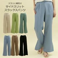 u2me2 (ユーツーミーツー)のパンツ・ズボン/パンツ・ズボン全般