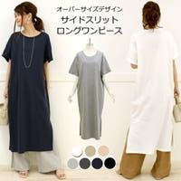 u2me2 (ユーツーミーツー)のワンピース・ドレス/ワンピース