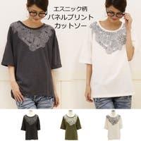 u2me2 (ユーツーミーツー)のトップス/Tシャツ