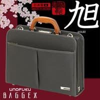 unofuku(ウノフク)のバッグ・鞄/クラッチバッグ