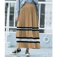 URBAN RESEARCH OUTLET (アーバンリサーチアウトレット)のスカート/ロングスカート・マキシスカート