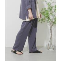SENSE OF PLACE(センスオブプレイス)のパンツ・ズボン/パンツ・ズボン全般