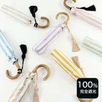 utatane(ウタタネ)の小物/傘・日傘・折りたたみ傘