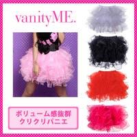 vanityME.  (ヴァニティーミー)のスーツ/その他スーツ・フォーマルウェア