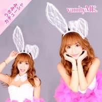 vanityME.  (ヴァニティーミー)のコスチューム/ハロウィン用コスチューム