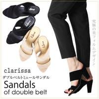 clarissa(クラリッサ)のシューズ・靴/サンダル