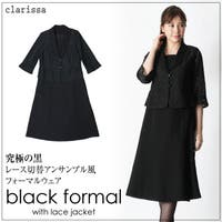 clarissa(クラリッサ)のワンピース・ドレス/ワンピース