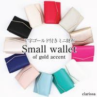 clarissa(クラリッサ)の財布/二つ折り財布
