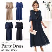 clarissa(クラリッサ)のワンピース・ドレス/ドレス