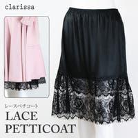 clarissa(クラリッサ)のインナー・下着/ペチコート
