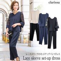clarissa(クラリッサ)のワンピース・ドレス/ワンピース・ドレスセットアップ