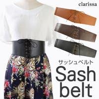 clarissa(クラリッサ)の小物/ベルト