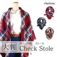 clarissa(クラリッサ)の小物/ストール