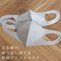 clarissa(クラリッサ)のボディケア・ヘアケア・香水/マスク