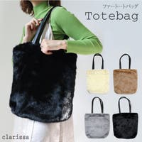 clarissa(クラリッサ)のバッグ・鞄/トートバッグ