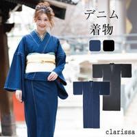 clarissa(クラリッサ)の浴衣・着物/着物