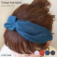 clarissa(クラリッサ)のヘアアクセサリー/ヘアバンド