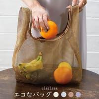 clarissa(クラリッサ)のバッグ・鞄/エコバッグ