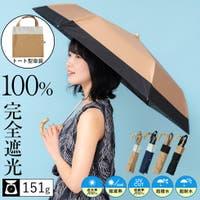 Vita Felice(ヴィタフェリーチェ)の小物/傘・日傘・折りたたみ傘