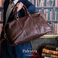 Vita Felice(ヴィタフェリーチェ)のバッグ・鞄/ボストンバッグ