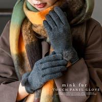 Vita Felice(ヴィタフェリーチェ)の小物/手袋