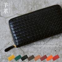 Vita Felice(ヴィタフェリーチェ)の財布/長財布