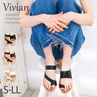 VIVIAN Collection  | VIVS0009606