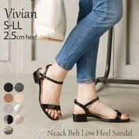 VIVIAN Collection  | VIVS0000791