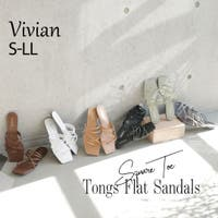 VIVIAN Collection  | VIVS0009607