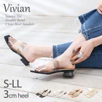 VIVIAN Collection  | VIVS0000918