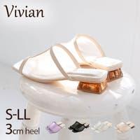 VIVIAN Collection  | VIVS0000902