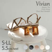 VIVIAN Collection  | VIVS0000909