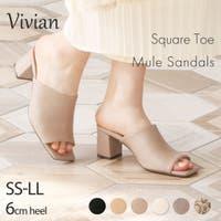 VIVIAN Collection  | VIVS0000762