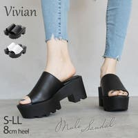 VIVIAN Collection  | VIVS0009609
