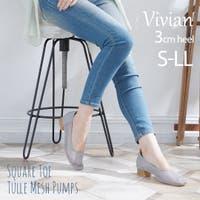 VIVIAN Collection  | VIVS0000883