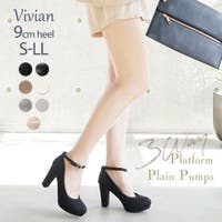 VIVIAN Collection  | VIVS0000741