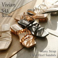 VIVIAN Collection  | VIVS0000771