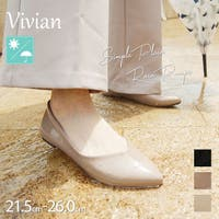 VIVIAN Collection  | VIVS0009610