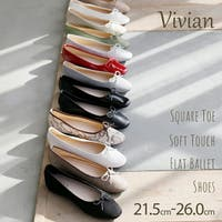 VIVIAN Collection  | VIVS0000889