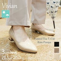 VIVIAN Collection  | VIVS0009611