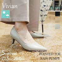 VIVIAN Collection  | VIVS0009614