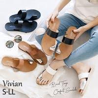 VIVIAN Collection  | VIVS0000916